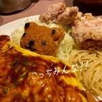 50764866 - そのクマ凶暴につき!!(2016.05)