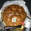 セブンイレブン - 料理写真:はみでたチキンハニーマスタード 298円