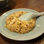 中国料理 西海 - 焼き飯