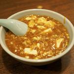 中国料理 西海 - マーボ豆腐(小皿)400円