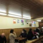 あべ食堂 -