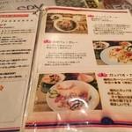 タイ料理サバイ・サバイ - メニュー