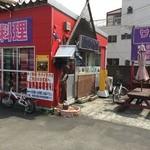 タイ料理サバイ・サバイ - 外観