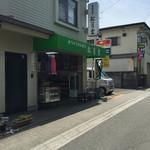 松月堂 - ほとんどお店ないけれど商店街です(^^;;