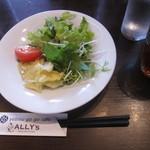 yebisu gogo cafe - ランチサラダ