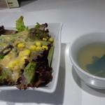 オイスター テーブル - 美味しい牡蠣のスープとサラダ