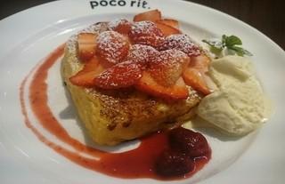 ポコリット - 季節限定  贅沢イチゴのフレンチトースト  950円