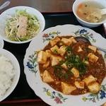 Chuukaryourishuurin - ランチに頂いたマーボ豆腐720円