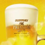 カラオケドレミファクラブ - 生ビール付き飲み放題もご用意しております!