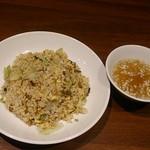 中国料理 龍鱗 -