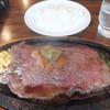 ステーキのくいしんぼ - 料理写真:200gステーキ
