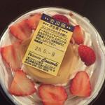 パティスリーコンコルド - もったいない丼 380円