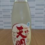 料理 吉祥寺 わるつ - 美味しい生酒・天明