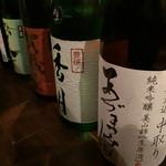 アキチ - いただいた日本酒たち