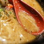 九州博多めし どげんこげん - スープ