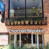 ショコラリパブリック ギャラリーカフェ