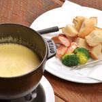 Cafe&Restaurant Gru - Gru特製チーズフォンデュ
