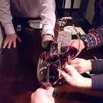 ボア・ド・ニュイ・ハコ - 乾杯