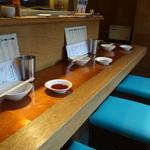 やきうし はんじゅく - ☆カウンター席はこんな雰囲気です!(^^)!☆