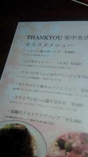 THANK YOU -