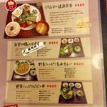 50784130 - ランチ用メニュー。健康定食は事実上の日替わり定食。各価格は税込。