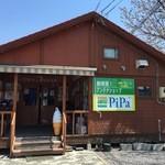PiPa - 12号線沿いにございます。