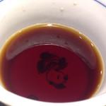 喜乃字屋 - 辛汁