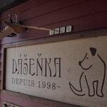 ダーシェンカ - こちらはテラス席、外なので暑いです。