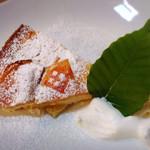 テラスカフェ・ツリーハウス - りんごケーキ