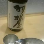 50791751 - 日本酒は『純米 羽根屋』をチョイス