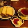 六曜館珈琲店 - 料理写真:トースト・セイロンティー(レモンティー)