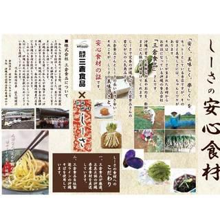 新鮮な食材を沖縄から直送!!