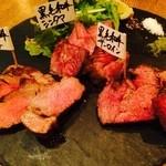 肉ビストロ センバキッチン - 熟成肉3種盛り合わせ