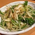 あけぼの食堂 - ネギサラダ