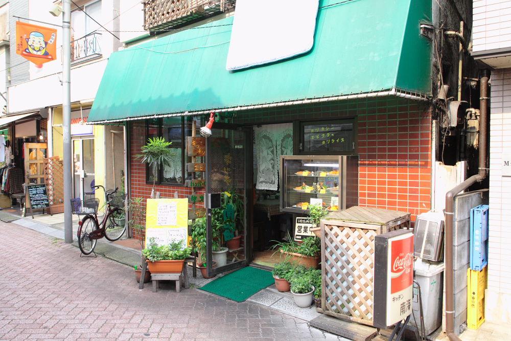 キッチン南海 高円寺店