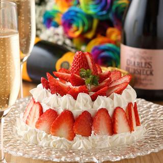 デザートプレートを無料でプレゼント♪大切な記念日を!