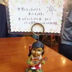 麺屋 Hulu-lu - 替え玉(¥100)も用意されています!