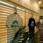 麺屋 Hulu-lu - hawaiiをいえばT-シャツでしょ!
