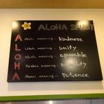 麺屋 Hulu-lu - ALOHA SPRIT
