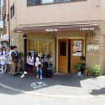 """麺屋 Hulu-lu - 池袋""""ラーメン部門No.1""""の人気店「フルル」開店前からこの行列"""
