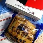 三木製菓 駅前第一ビル店 - ネコの舌130g594円