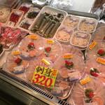 高級活魚 繁光 - 店内