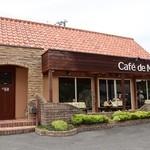 カフェ ド マンマ - 外観