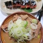 筑前屋 - 元祖もつ煮¥480&鯖の燻製