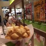 世界で2番目においしい焼きたてメロンパンアイス - 焼きたてメロンパンアイス ¥400