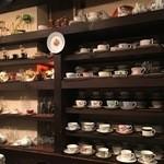 茶亭 羽當 - 様々なコーヒーカップ