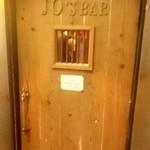 ジョーズ バー - 入口