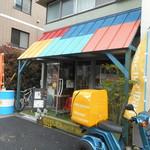 50805933 - 店の外観