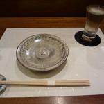 ながほり - 新政 ラピス 純米吟醸