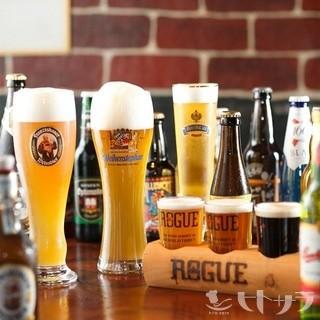 生ビールで11種類、瓶は40種類。ビールの楽しさを伝えたい